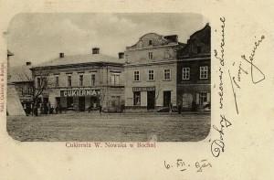 Bochnia-stare-zdjecie-21