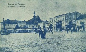 Bochnia-stare-zdjecie-43
