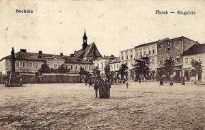 Bochnia-stare-zdjecie-57