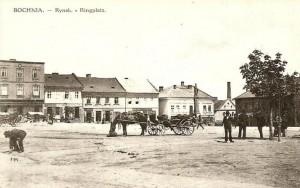 Bochnia-stare-zdjecie-63