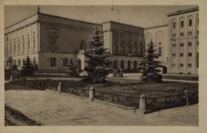 Kielce-stare-zdjecie-101