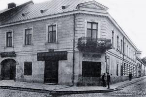 Kielce-stare-zdjecie-111