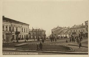 Kielce-stare-zdjecie-116