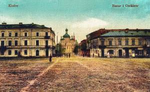 Kielce-stare-zdjecie-117
