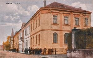 Kielce-stare-zdjecie-133