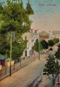Kielce-stare-zdjecie-134