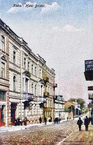 Kielce-stare-zdjecie-142
