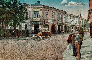 Kielce-stare-zdjecie-161