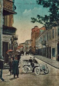 Kielce-stare-zdjecie-178