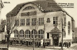 Kielce-stare-zdjecie-185
