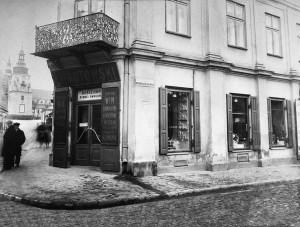 Kielce-stare-zdjecie-189