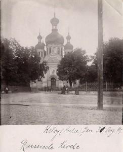 Kielce-stare-zdjecie-210