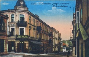 Kielce-stare-zdjecie-217