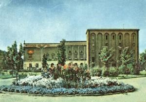 Kielce-stare-zdjecie-225