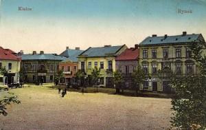 Kielce-stare-zdjecie-228