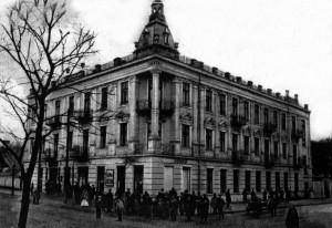 Kielce-stare-zdjecie-248