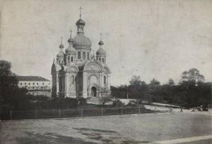 Kielce-stare-zdjecie-279