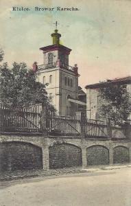 Kielce-stare-zdjecie-284