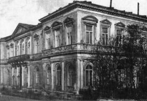 Kielce-stare-zdjecie-291