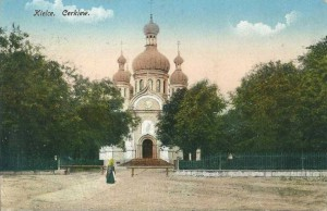 Kielce-stare-zdjecie-309