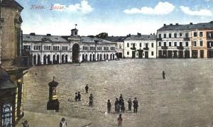 Kielce-stare-zdjecie-324