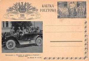 Kielce-stare-zdjecie-41