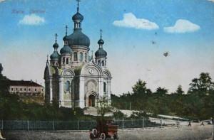 Kielce-stare-zdjecie-69