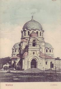 Kielce-stare-zdjecie-84