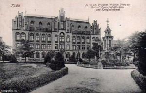 Koszalin-stare-zdjecie-151