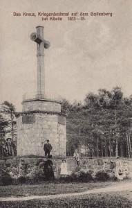 Koszalin-stare-zdjecie-156