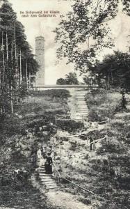 Koszalin-stare-zdjecie-157