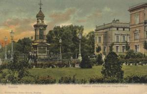 Koszalin-stare-zdjecie-183