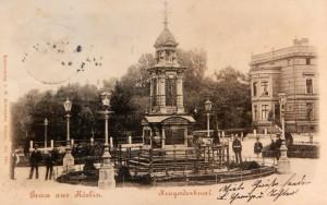 Koszalin-stare-zdjecie-65
