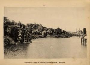 Lodz-stare-zdjecie-493