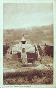 Zakopane-stare-zdjecie-185