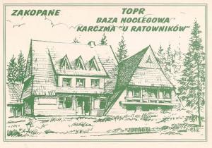 Zakopane-stare-zdjecie-220